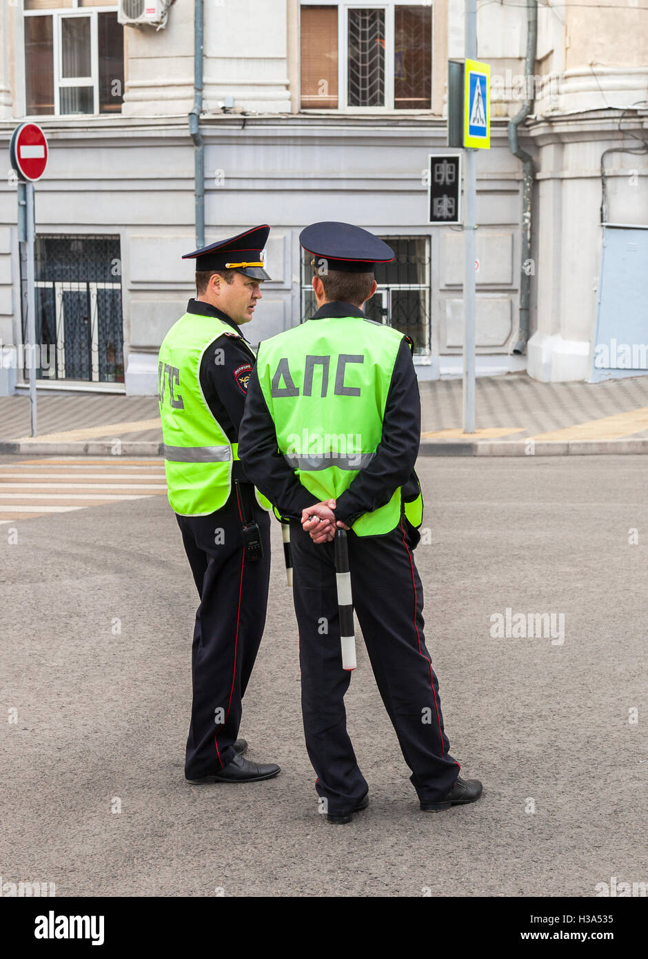 Russian police patrol officers of the State Automobile Inspectorate regulate traffic Stock Photo