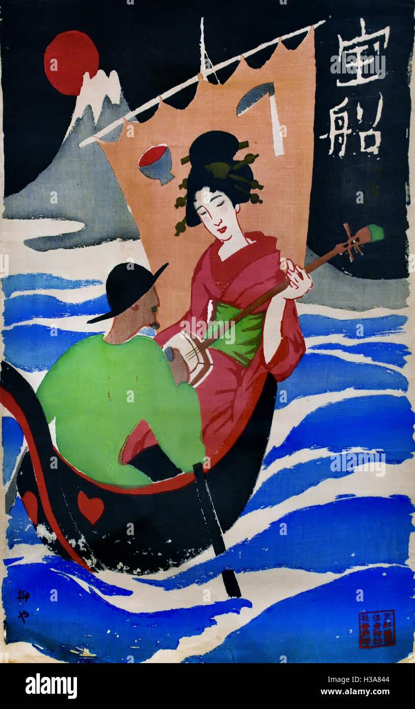 Treasure Boat 1920 Takehisa Yumeji 1884-1934 Japan ( color woodcut on paper  ) - Stock Image