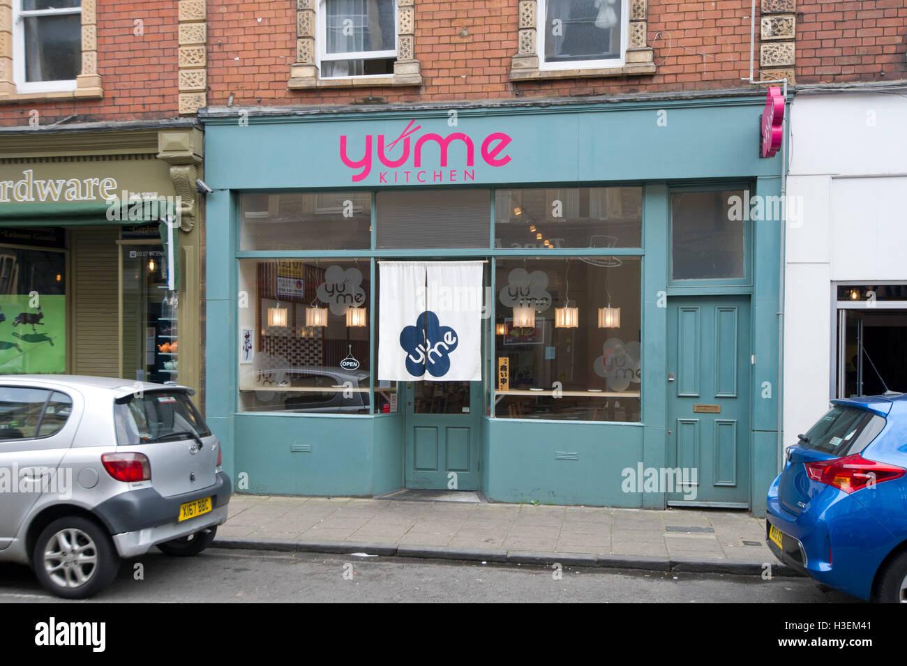 Yume Japanese restaurant, Cotham, Bristol, UK. food foods cuisine ...