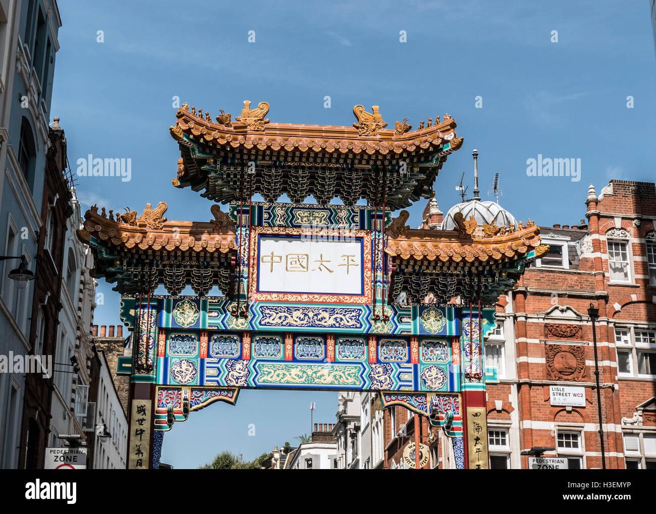 China Town in Soho London - Stock Image