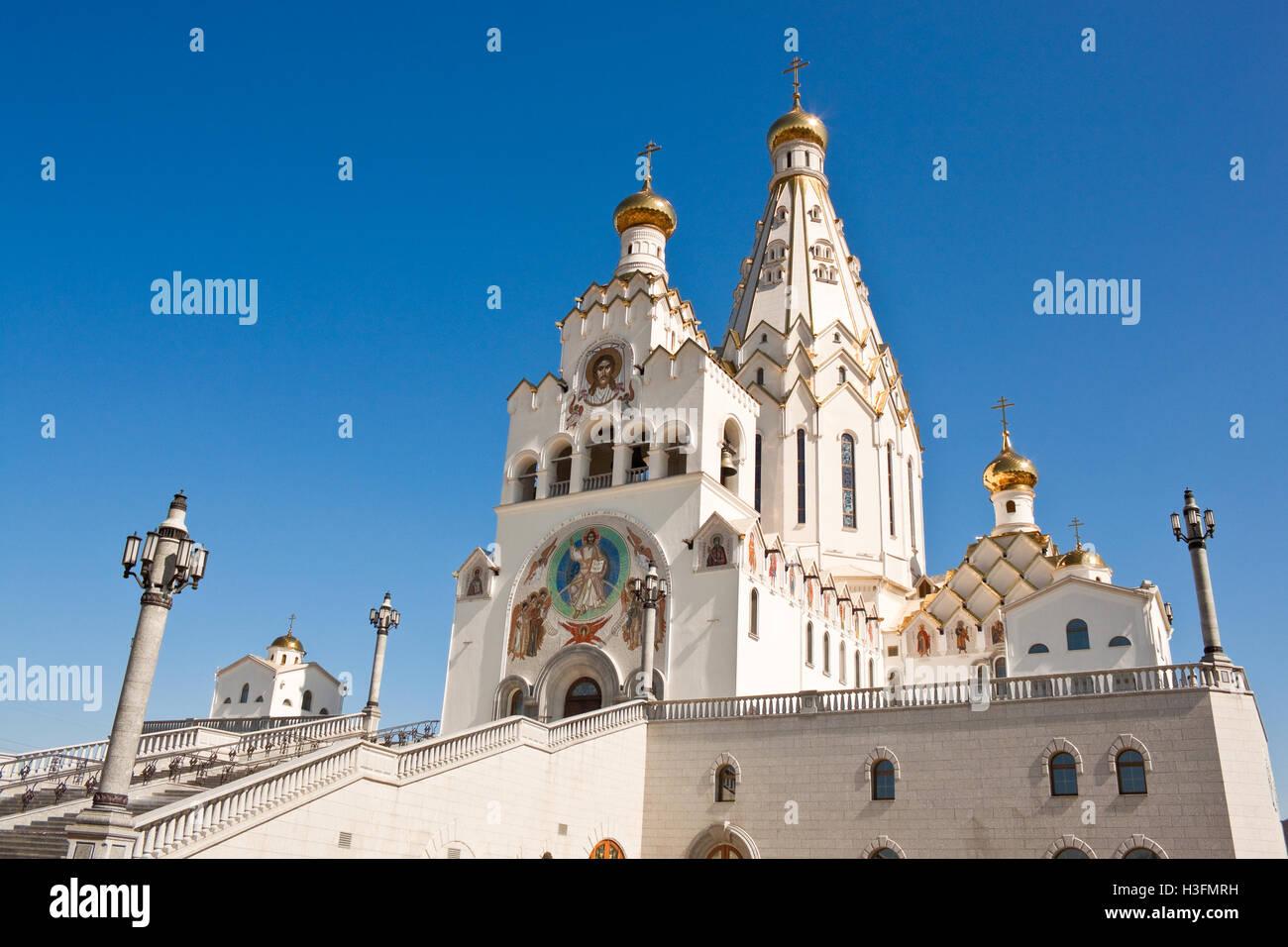 All saints orthodox  church in MInsk, Belarus Stock Photo
