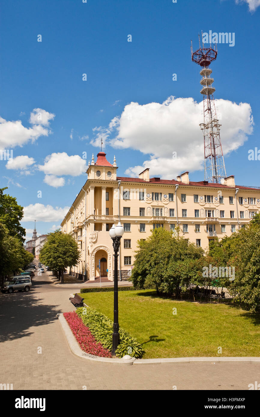 View of sunny Kommunisticheskaya street in Minsk, Belarus - Stock Image