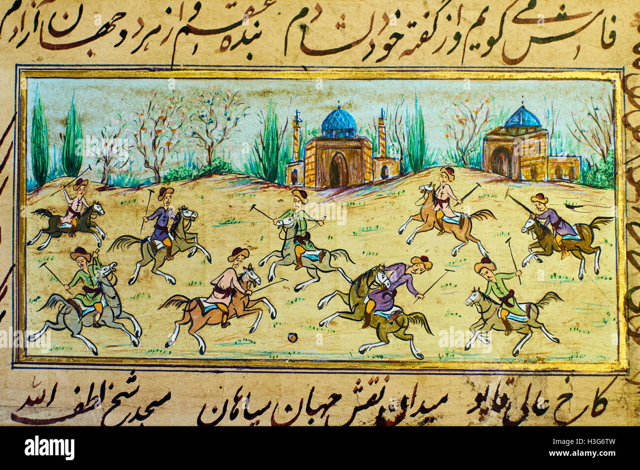 Iran, Isfahan, persian miniature, cavalier playing polo game - Stock Image