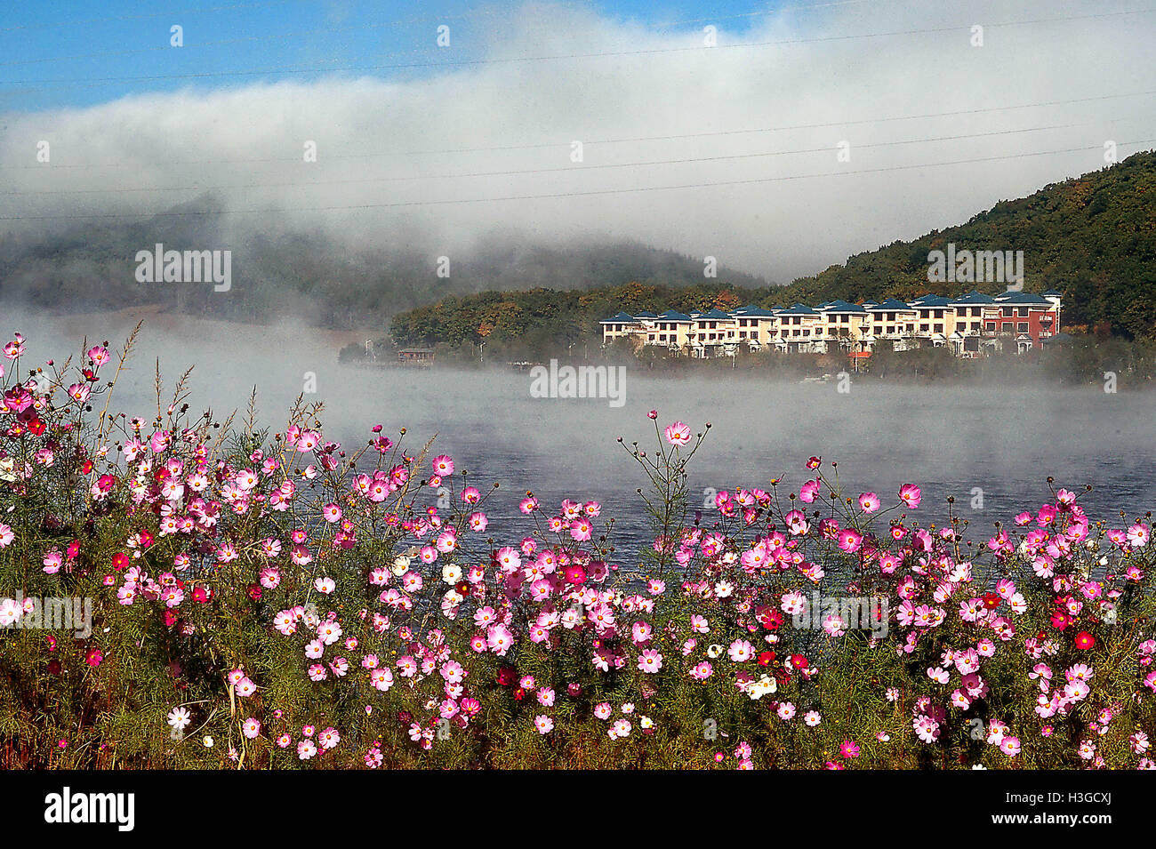 Beijing, China. 29th Sep, 2016. Photo taken on Sept. 29, 2016 shows the scenery of a hot spring resort in Dunhua, - Stock Image