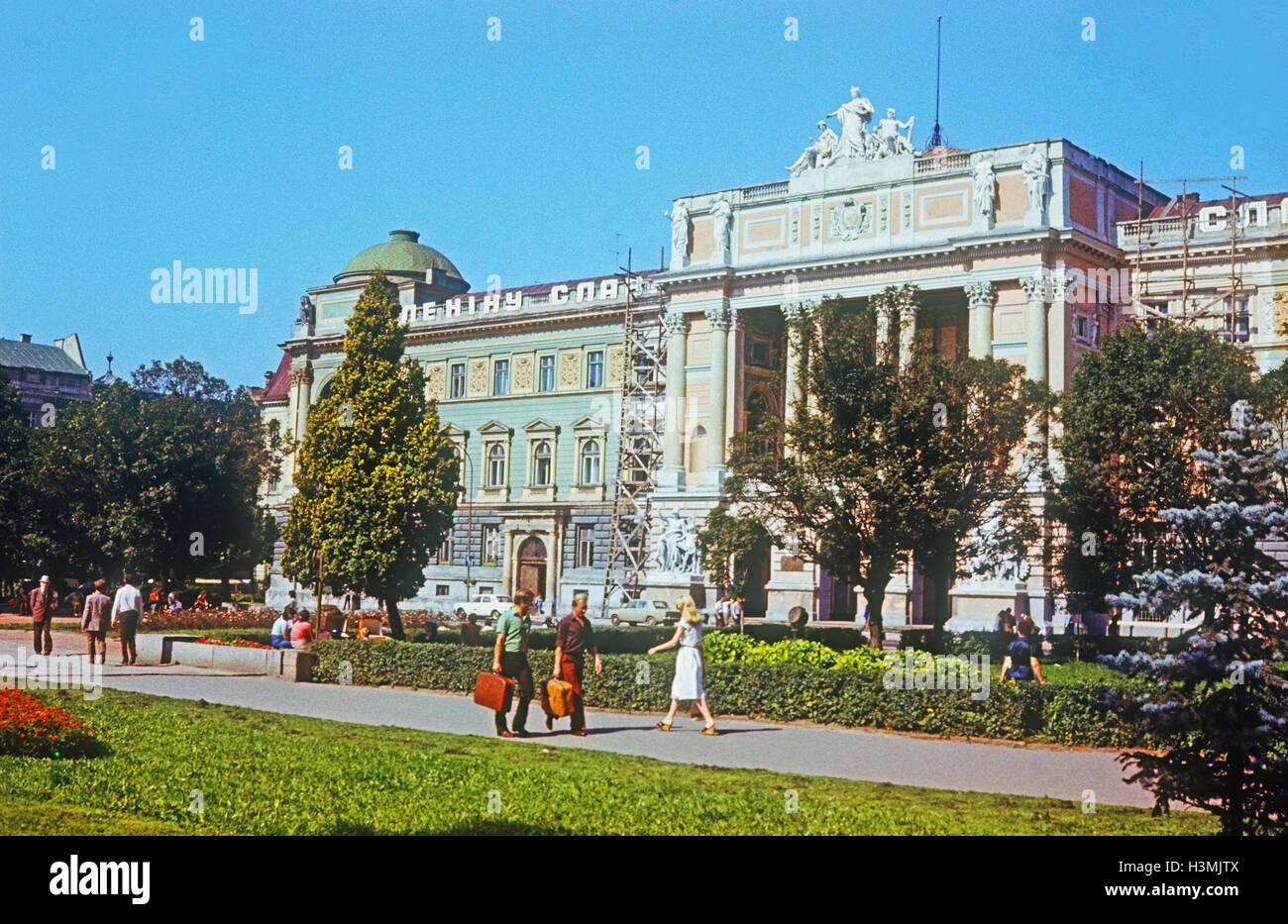 Lviv, Ukraine, USSR - circa 1984: Ivan Franko National University of Lviv with Park. - Stock Image