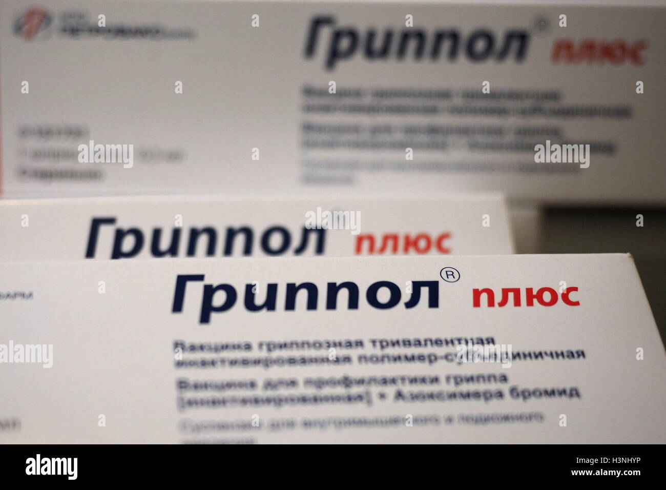 Grippol Plus: reviews of the vaccine for the prevention of influenza 85