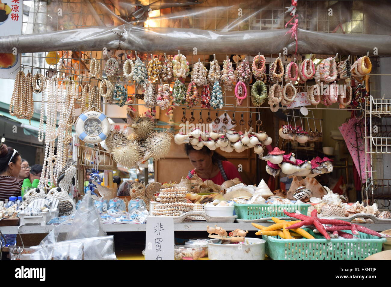 Souvenir shop in Tai O fishing village, Lantau island, Hong Kong S.A.R. - Stock Image