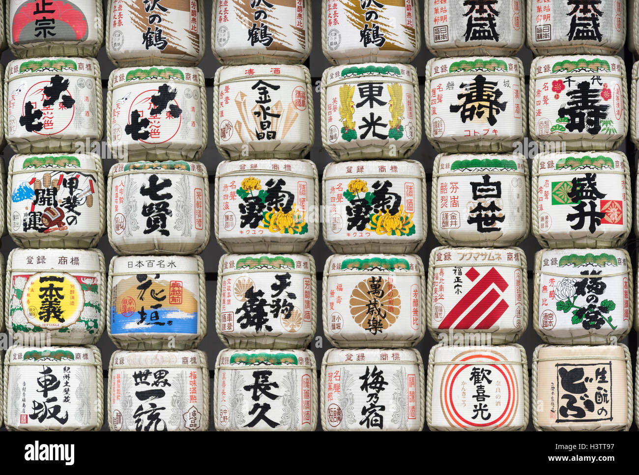 Sake Barrels at Meiji Jingu Shrine, Tokyo, Japan Stock Photo