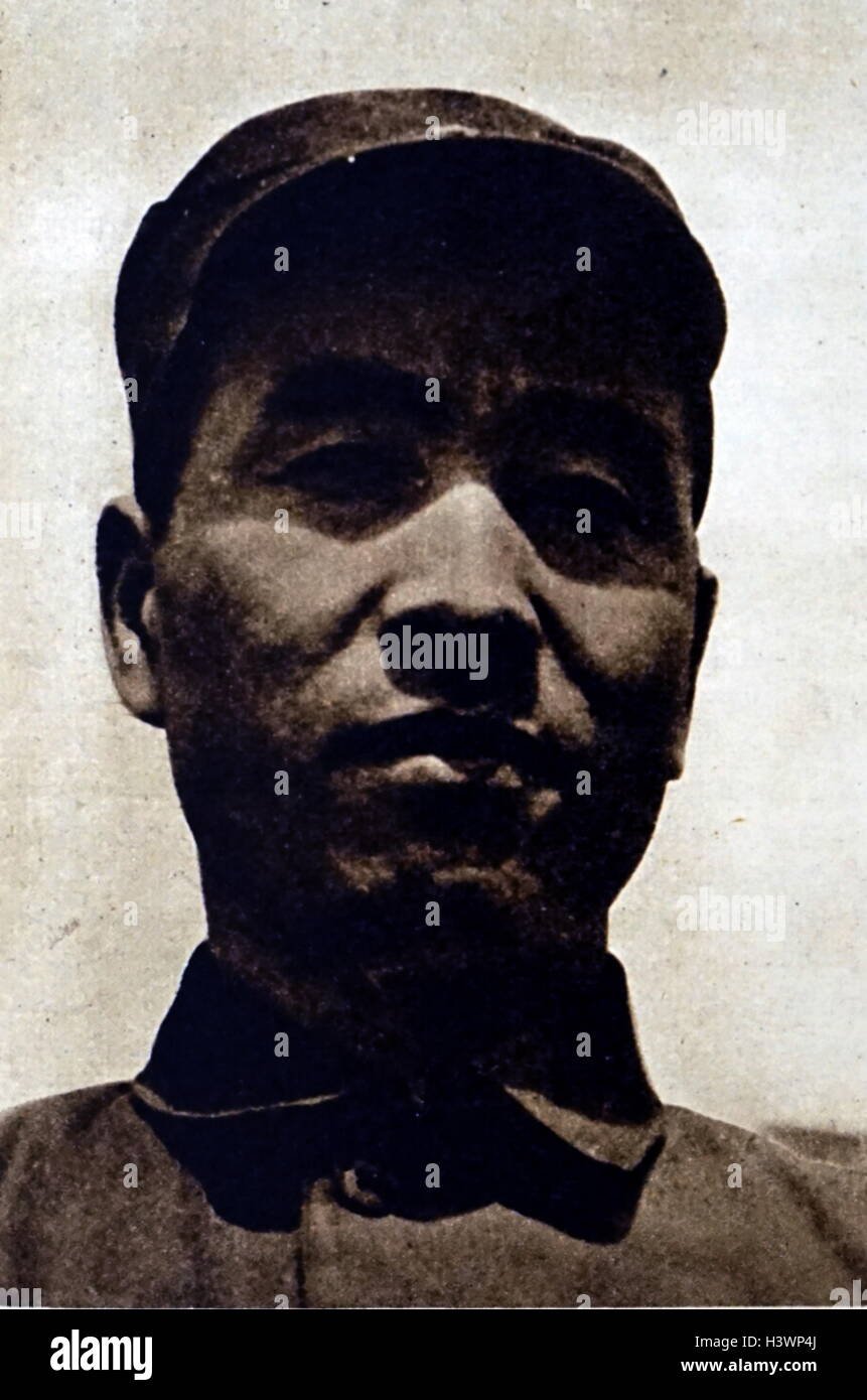 Photograph of General Lin Biao (1907-1971) Marshal of the People's Republic of China. Dated 20th Century - Stock Image