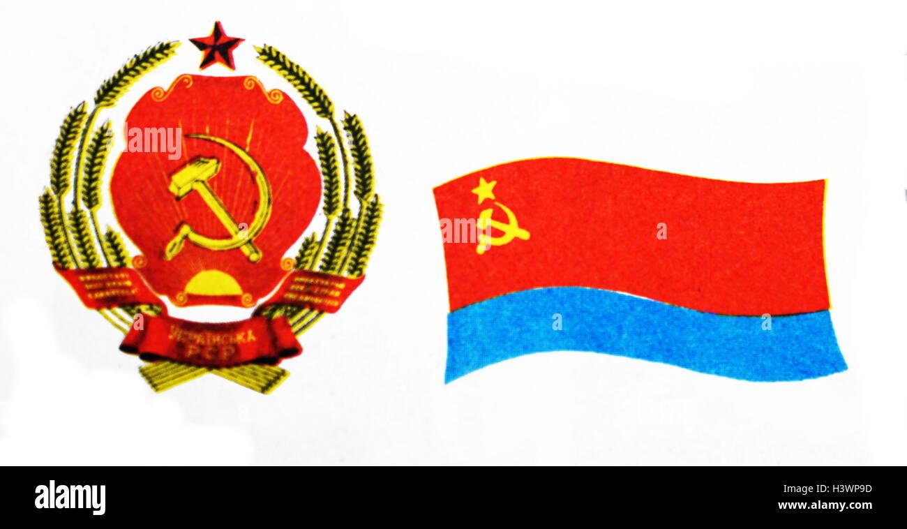 The flag of the Ukrainian Soviet Socialist Republic and Emblem - Stock Image