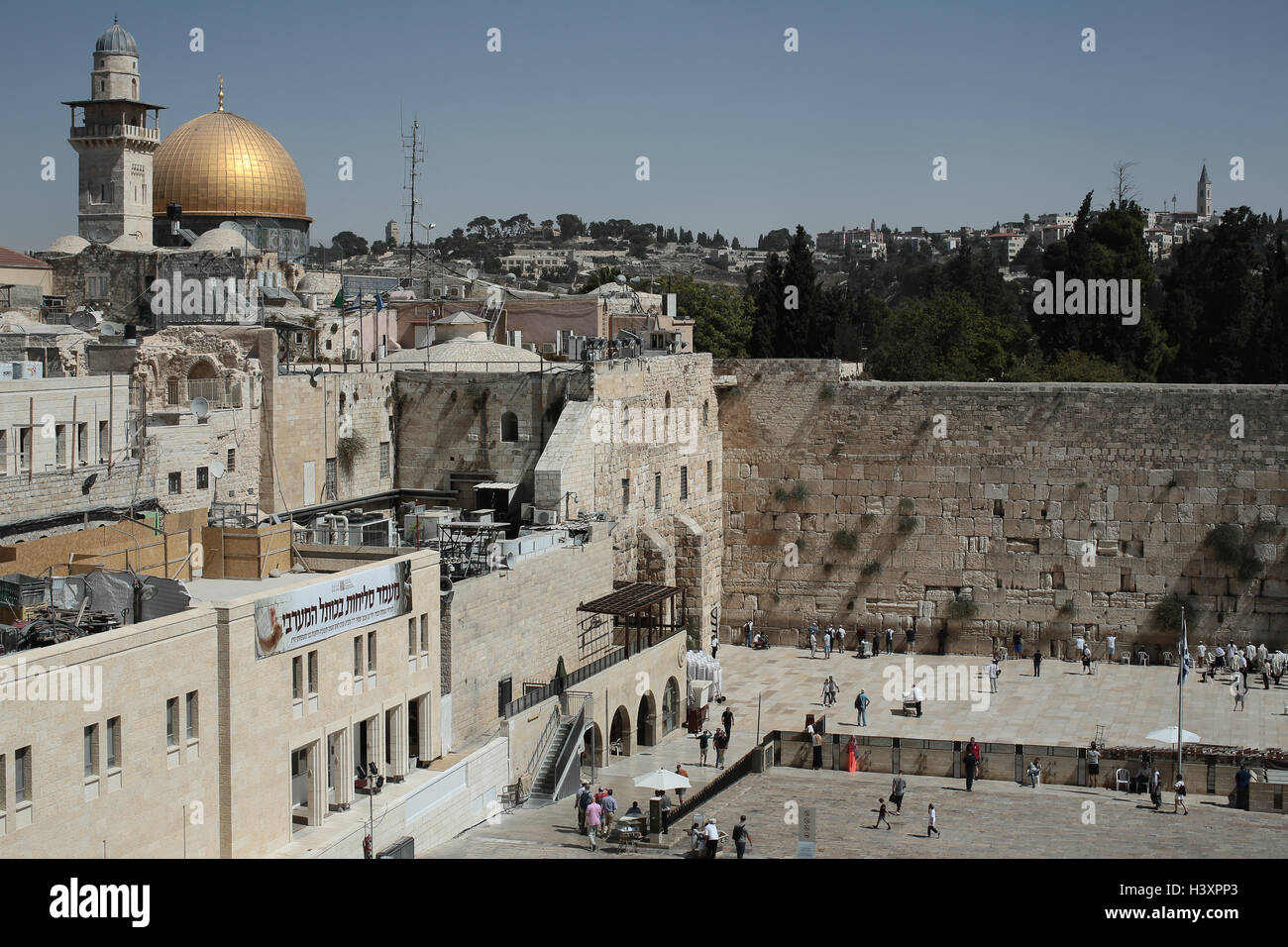 A view of the Dome of the Rock shrine and the Western (wailing) wall in the old city of Jerusalem. From a series - Stock Image