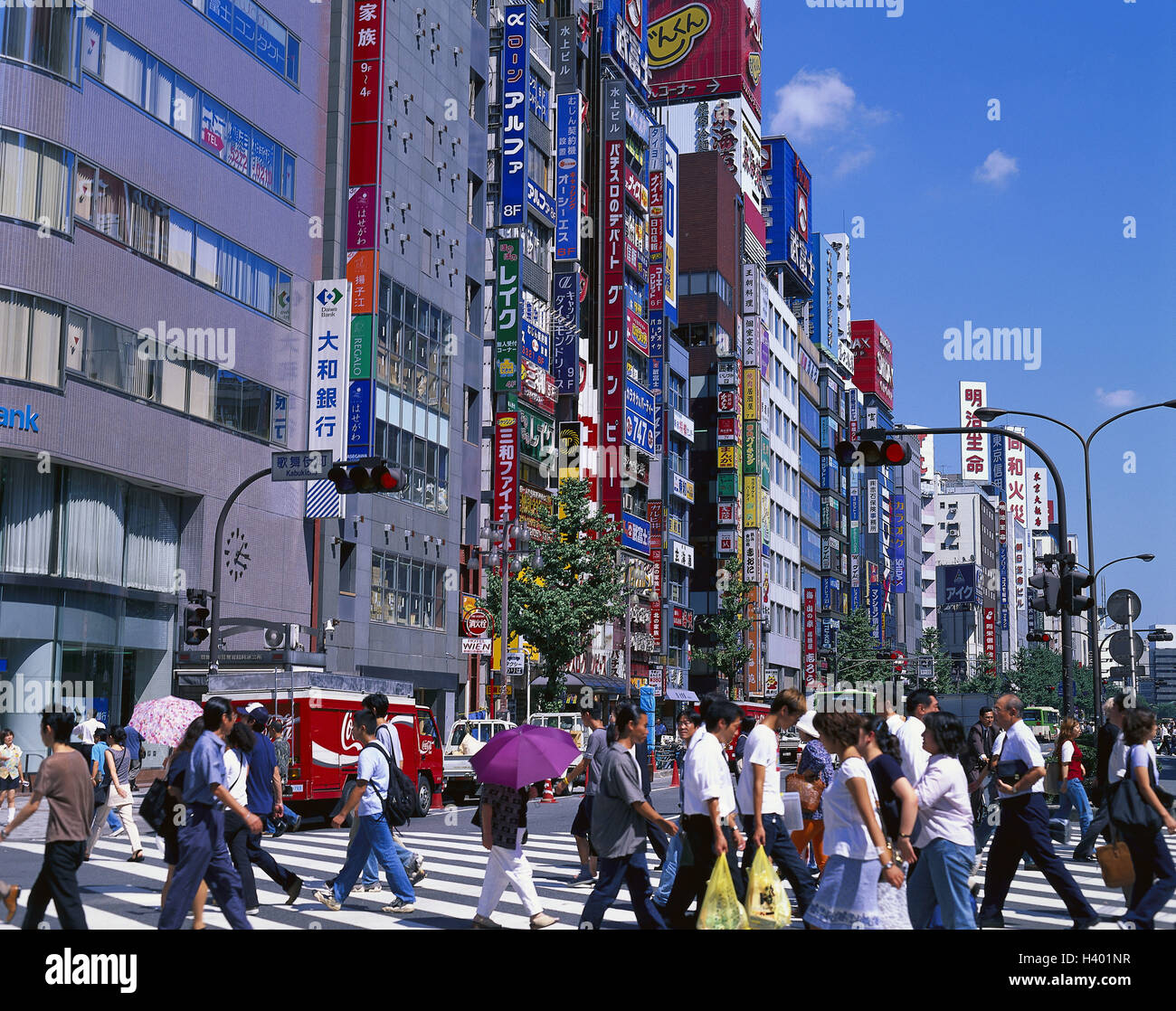 Japan, Honshu, Tokyo, Shinjuku, department stores, street scene, zebra crossing, pedestrian Asia, Tokyo, capital, - Stock Image