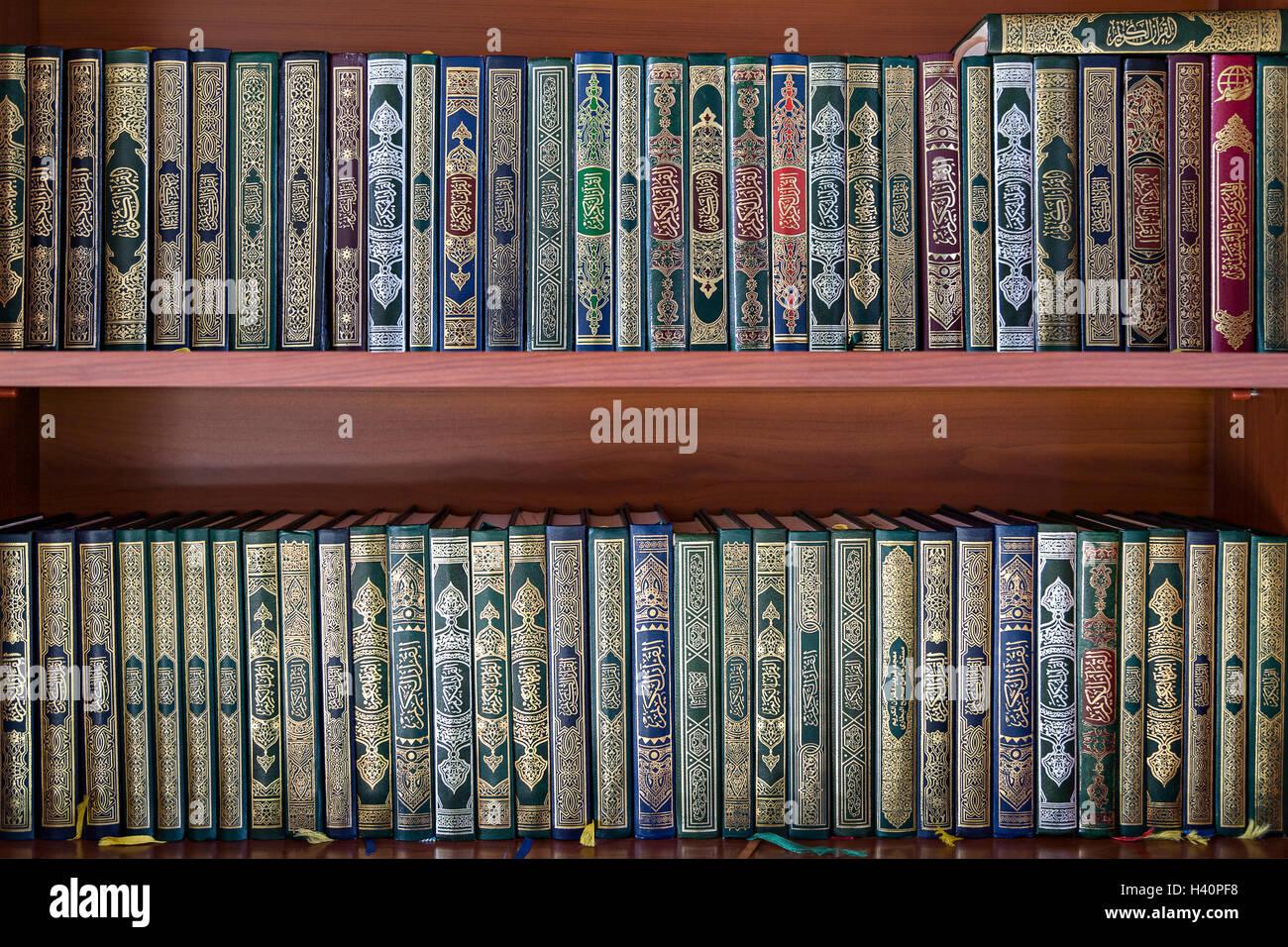 Religious books. - Stock Image