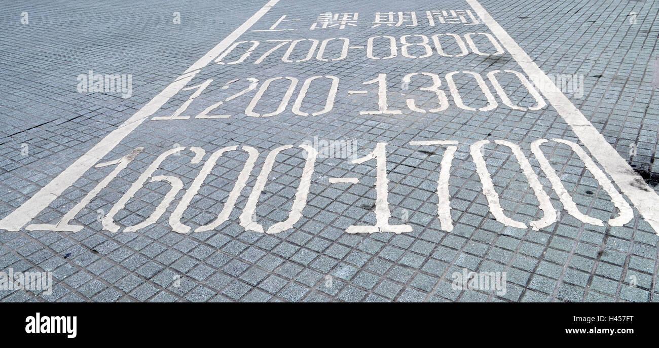 Street, floor selection, cobblestones, Taipeh, Taiwan, - Stock Image