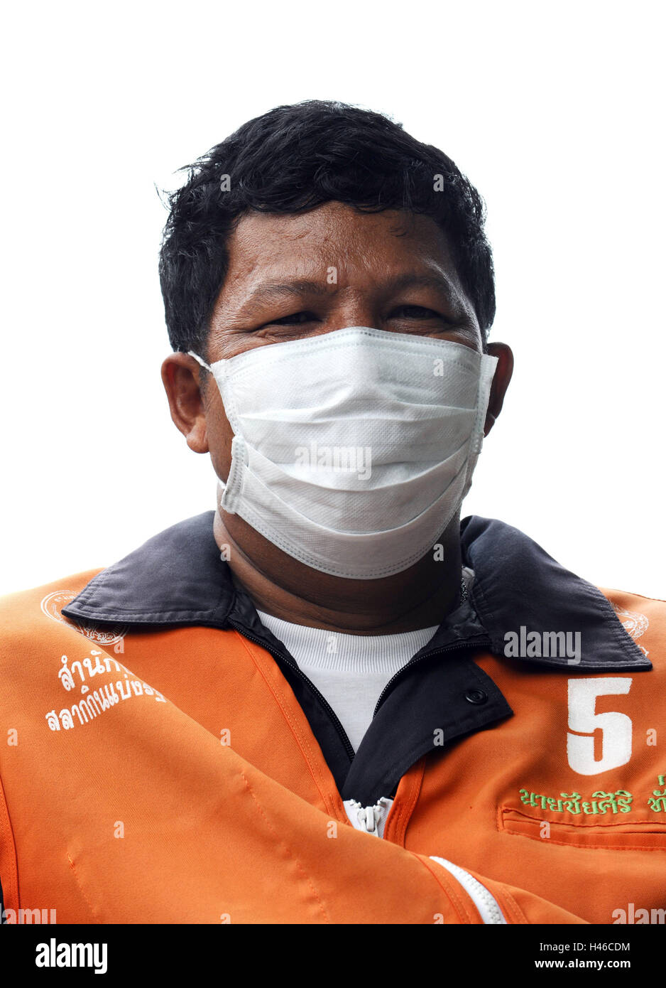 Man, view camera, mask, Thailand, pork grip, disease, prophylaxis, mask, protection, protective mask, portrait, - Stock Image