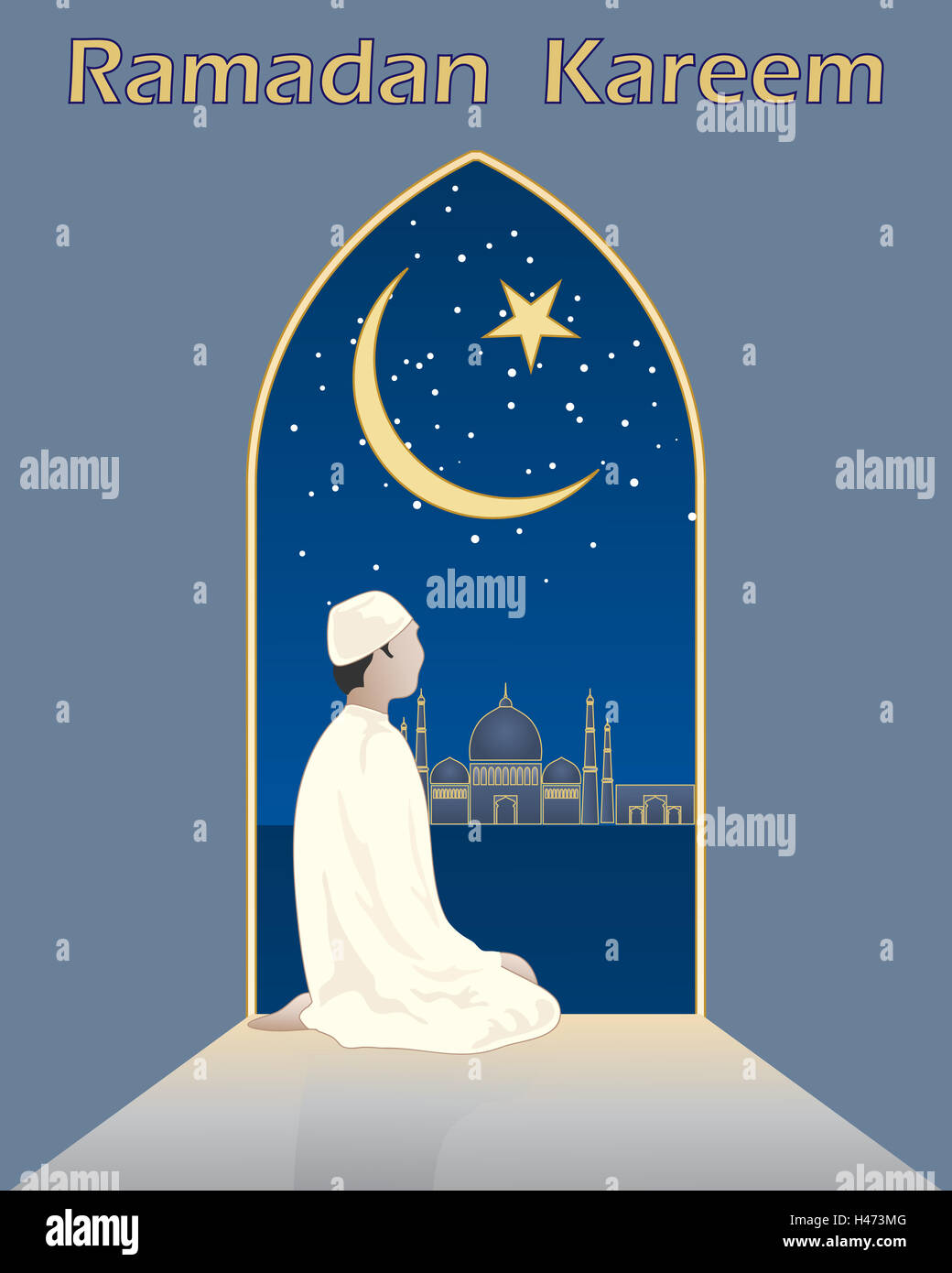 Открытки рамазан молитва, неделя