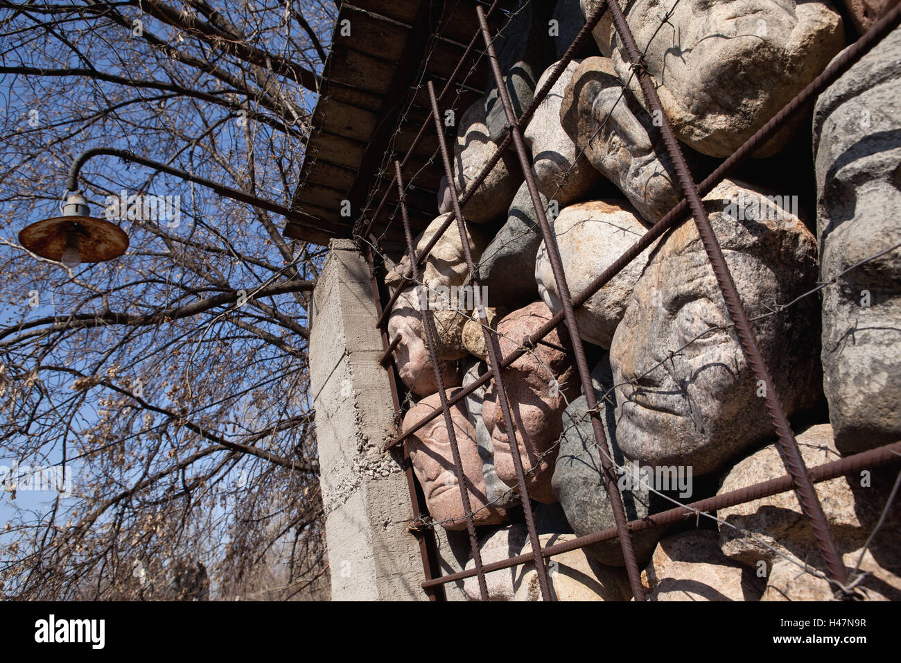 Moscow, sculpture park, memorial for the offerings the Stalinism, - Stock Image