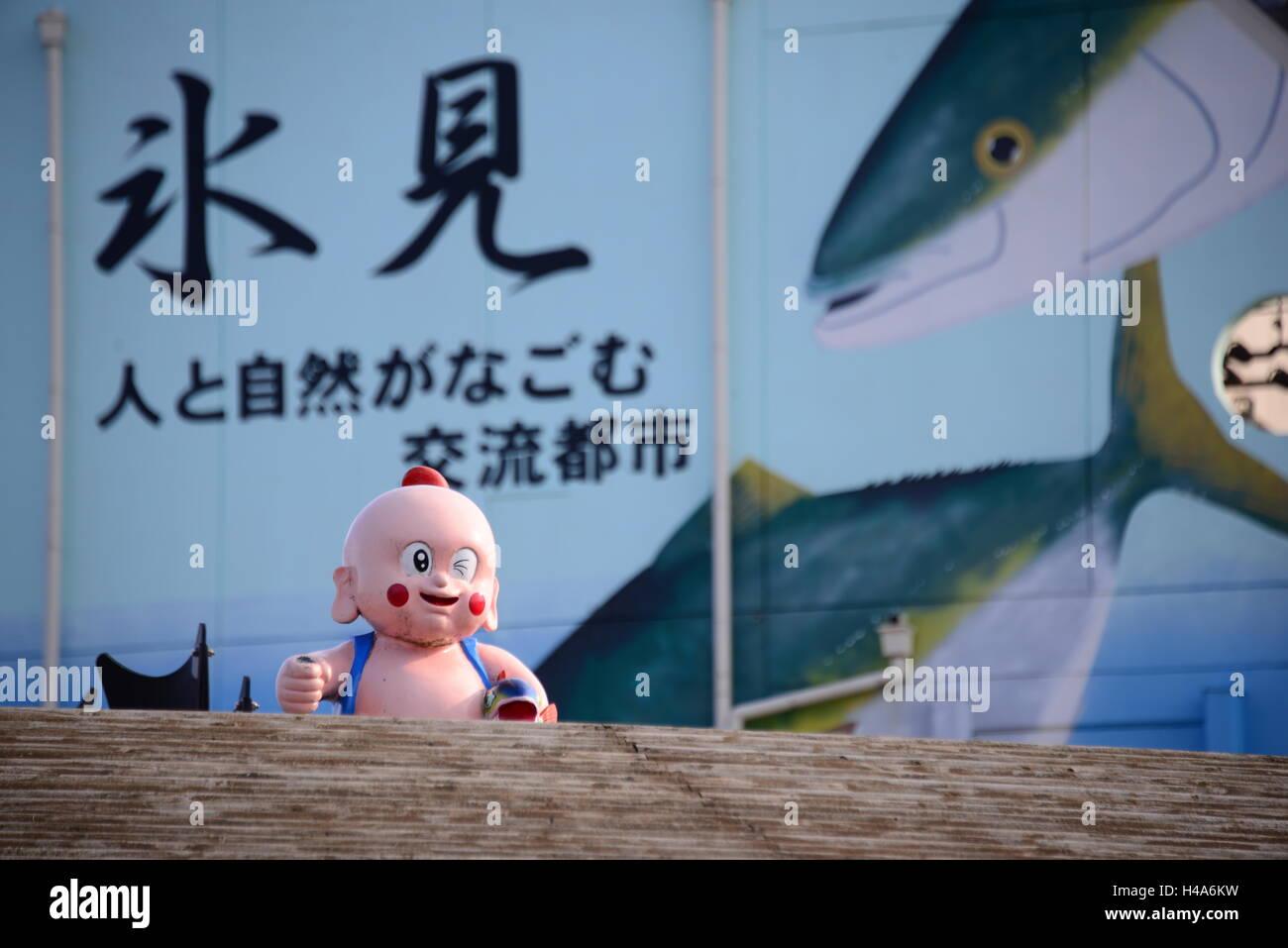 Ninja Hattori Kun Stock Photos Ninja Hattori Kun Stock Images Alamy