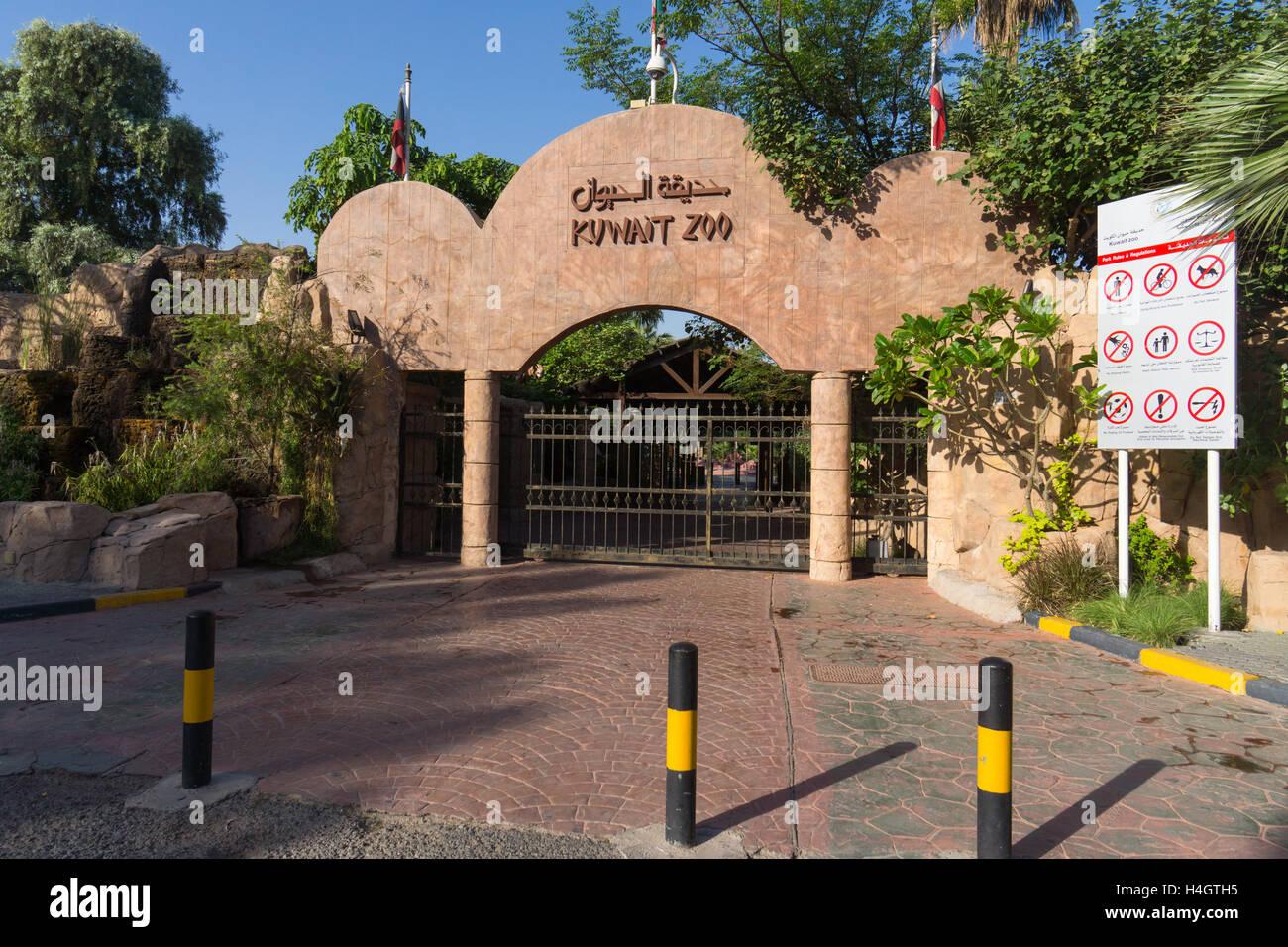 Entrance to Kuwait zoo - Stock Image