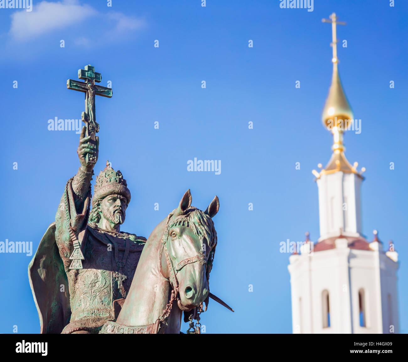 Tsar Ivan IV monument in Oryol Stock Photo