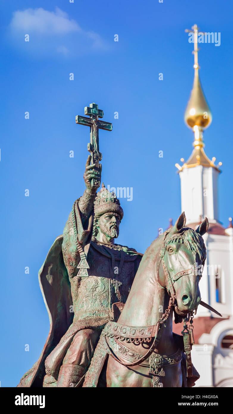 Tsar Ivan IV monument vertical - Stock Image