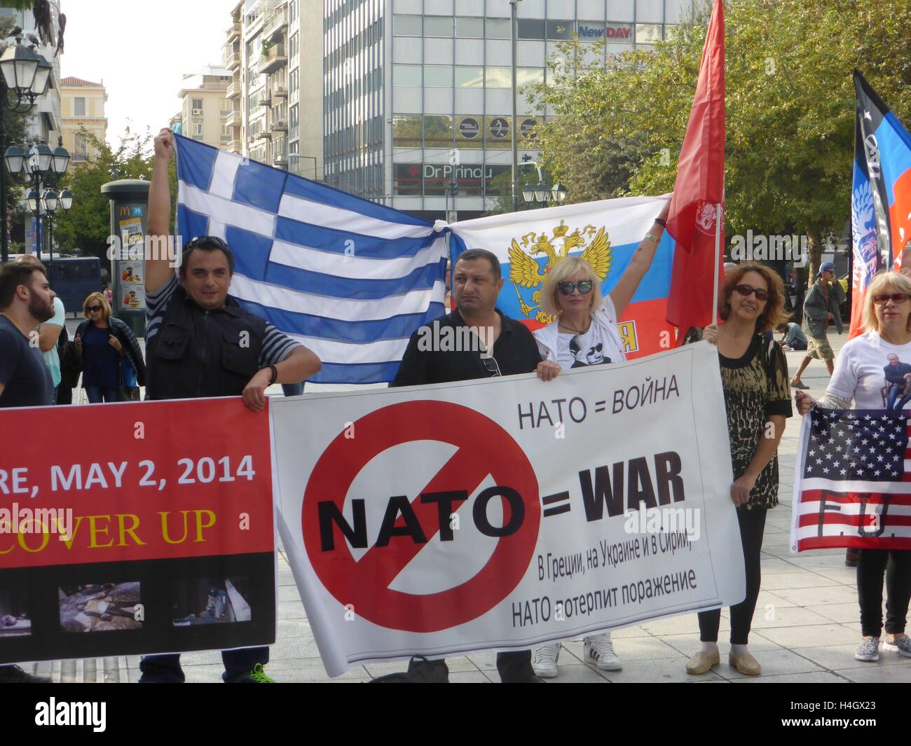 Athens, Greece. 16th Oct, 2016. Ukranian people demonstrate in Athens against Russian President Putin and the war Stock Photo