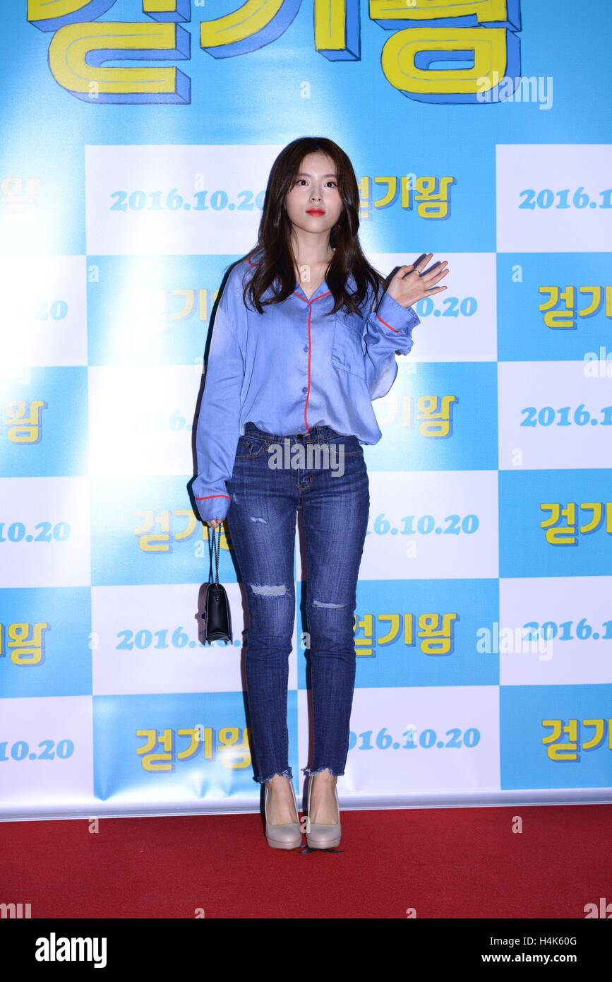 Yeon hee oh ing investment bank quality sports investment fund