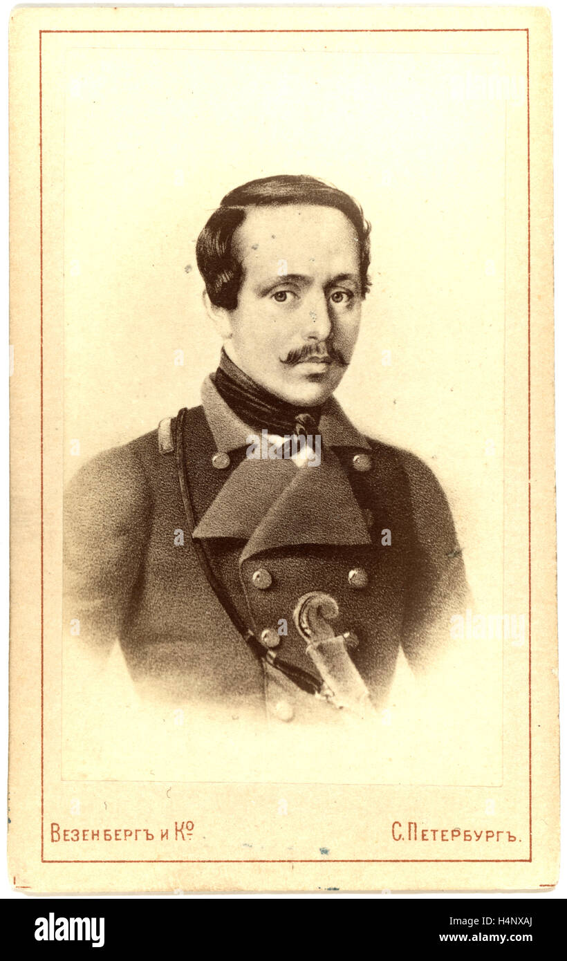 Biography of Mikhail Yuryevich Lermontov. The life and work of Lermontov 7