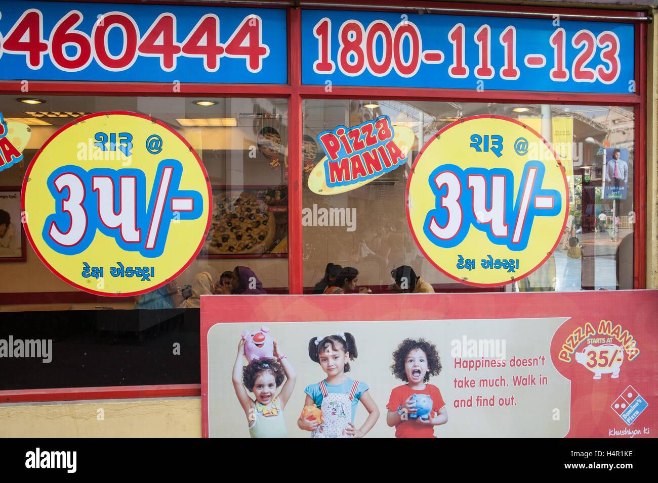At Ahmedabad City Mall with shops including Big Bazaar shopping mall,Ahmedabad,Gujurat,India,Asia, - Stock Image