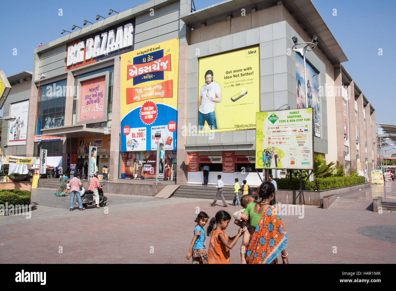 At Ahmedabad City Mall with shops including Big Bazaar shopping mall,Ahmedabad,Gujurat,India,Asia, - Stock Image