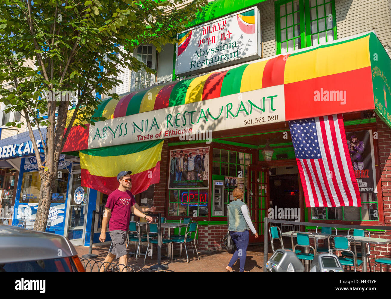 Silver Spring Maryland Usa People Walk By Abyssinia