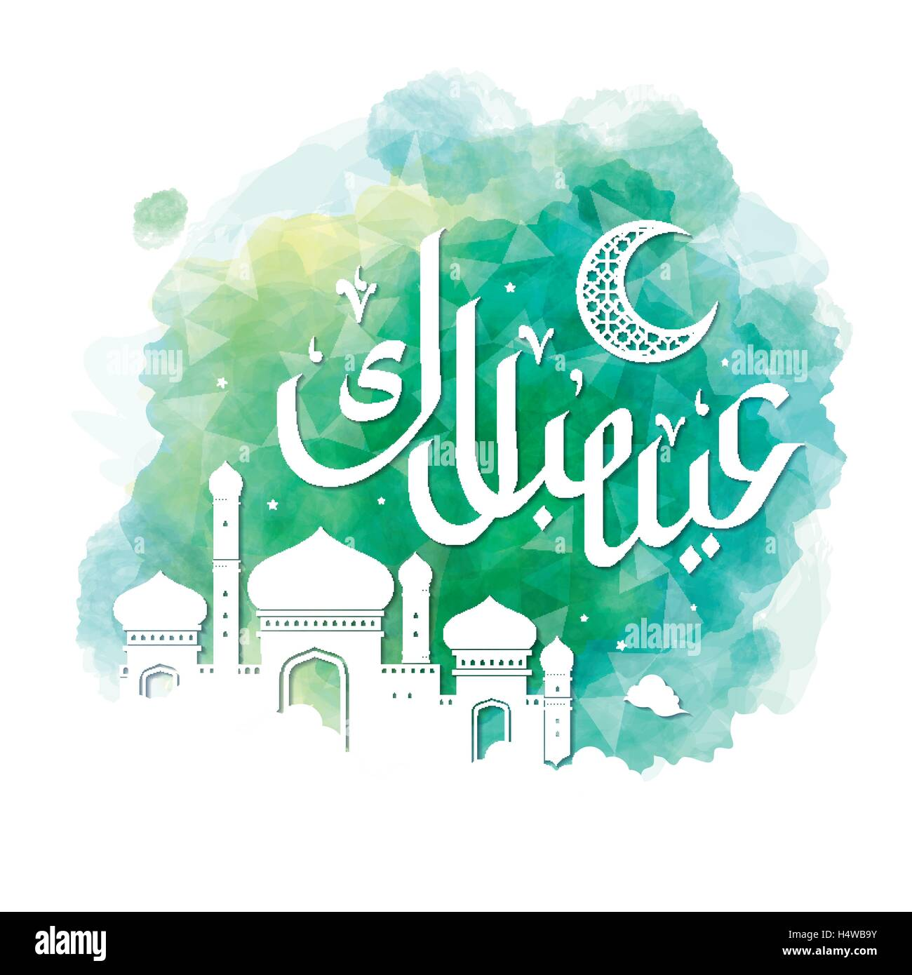 Eid Mubarak Calligraphy Design With Mosque And Crescent Green Color Stock Vector Image Art Alamy