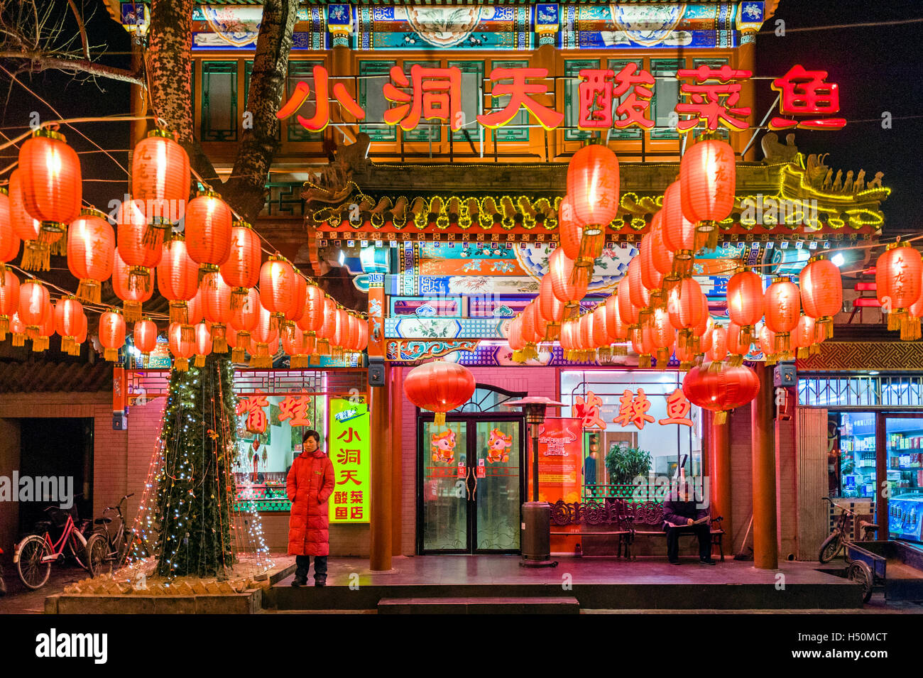 Night view of Chinese restaurant decorated with red lanterns in Beijing China - Stock Image