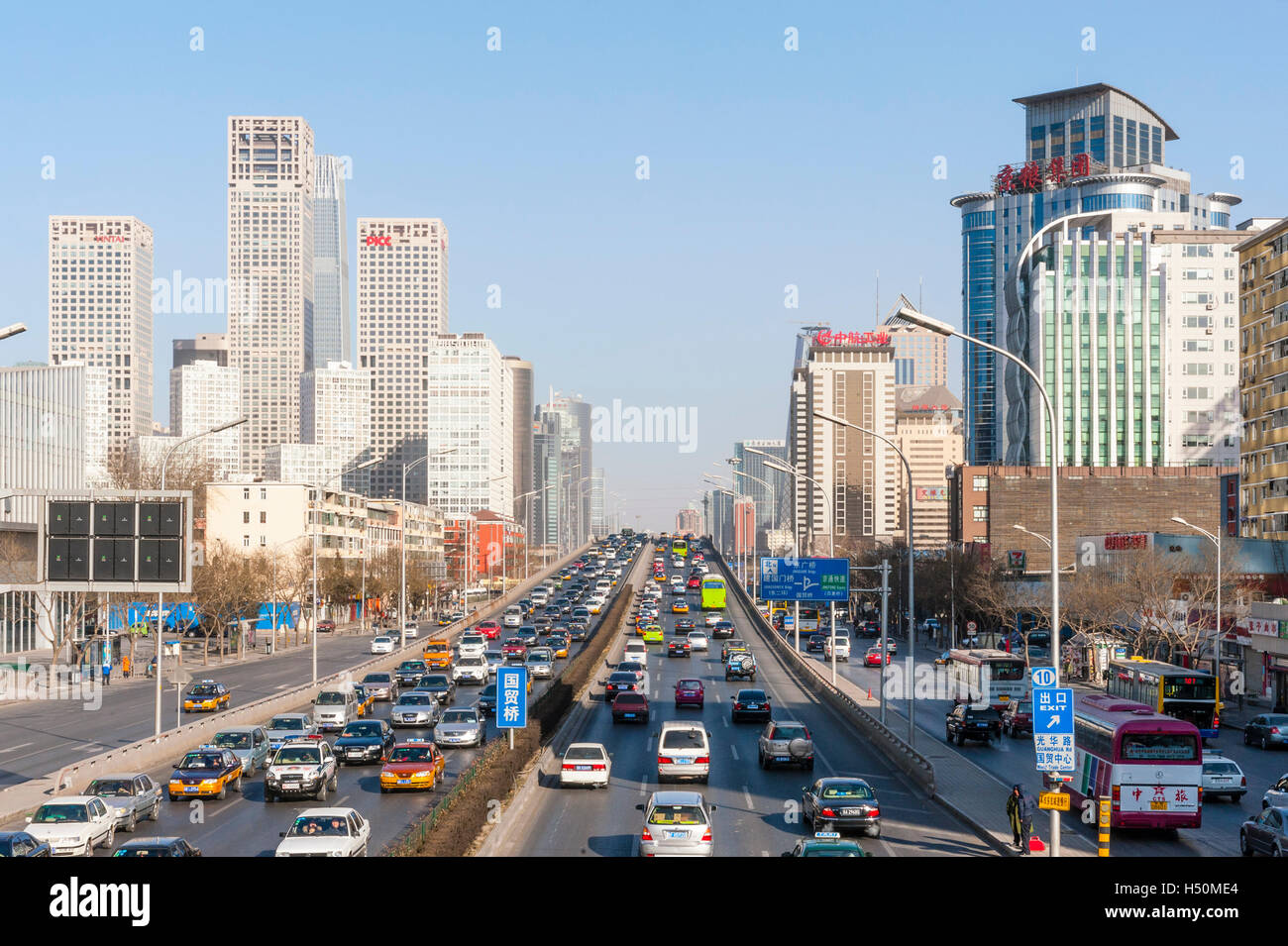 Skyline of Central Business District , CBD, in central Beijing China - Stock Image