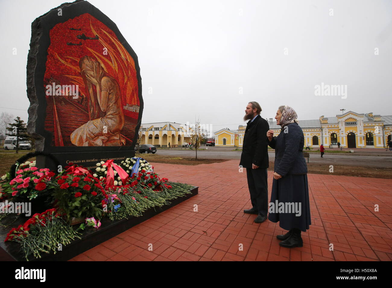 TIKHVIN, LENINGRAD REGION, RUSSIA - OCTOBER 14, 2016: A war memorial unveiled to mark the 75th anniversary of the - Stock Image