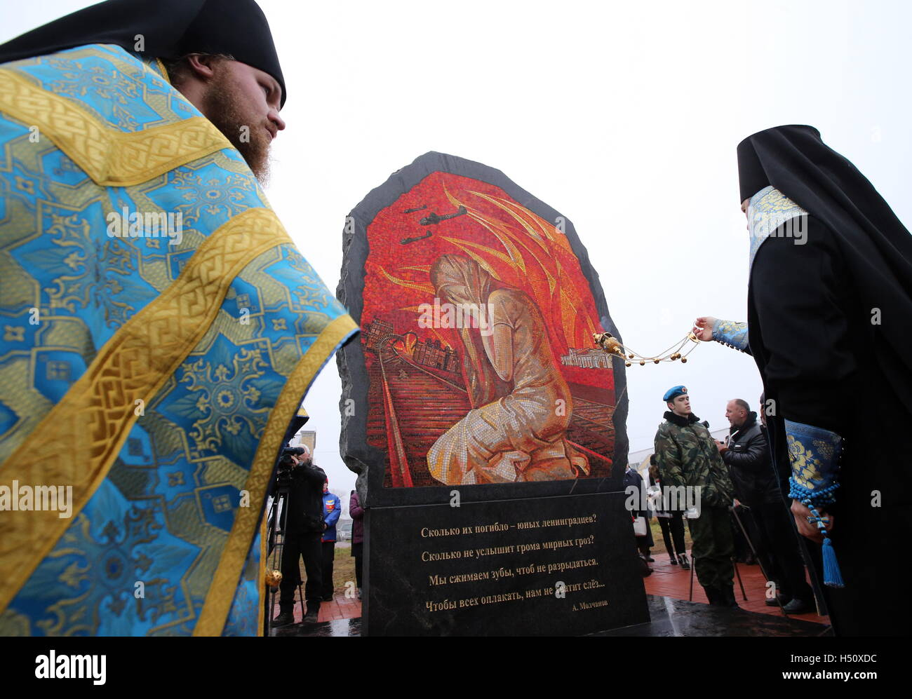 Tikhvin, Leningrad Region, Russia. 14th Oct, 2016. Russian Orthodox priests conduct a blessing ceremony at a war - Stock Image