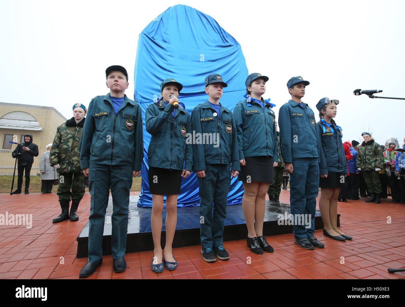 Tikhvin, Leningrad Region, Russia. 14th Oct, 2016. A war memorial unveiled to mark the 75th anniversary of the German - Stock Image