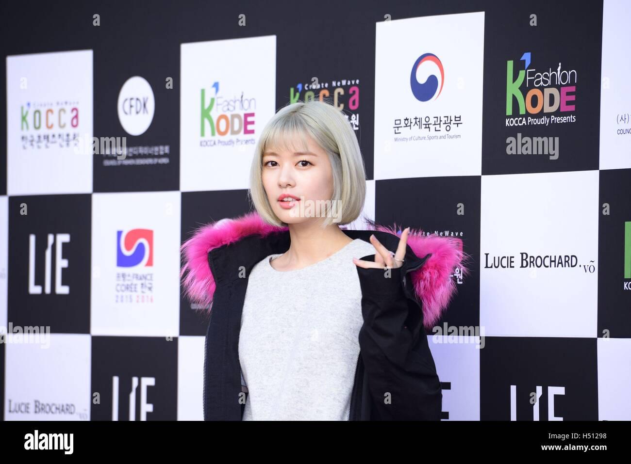 Yoon mi Rae og Tiger JK dating langdistanse relasjoner online dating