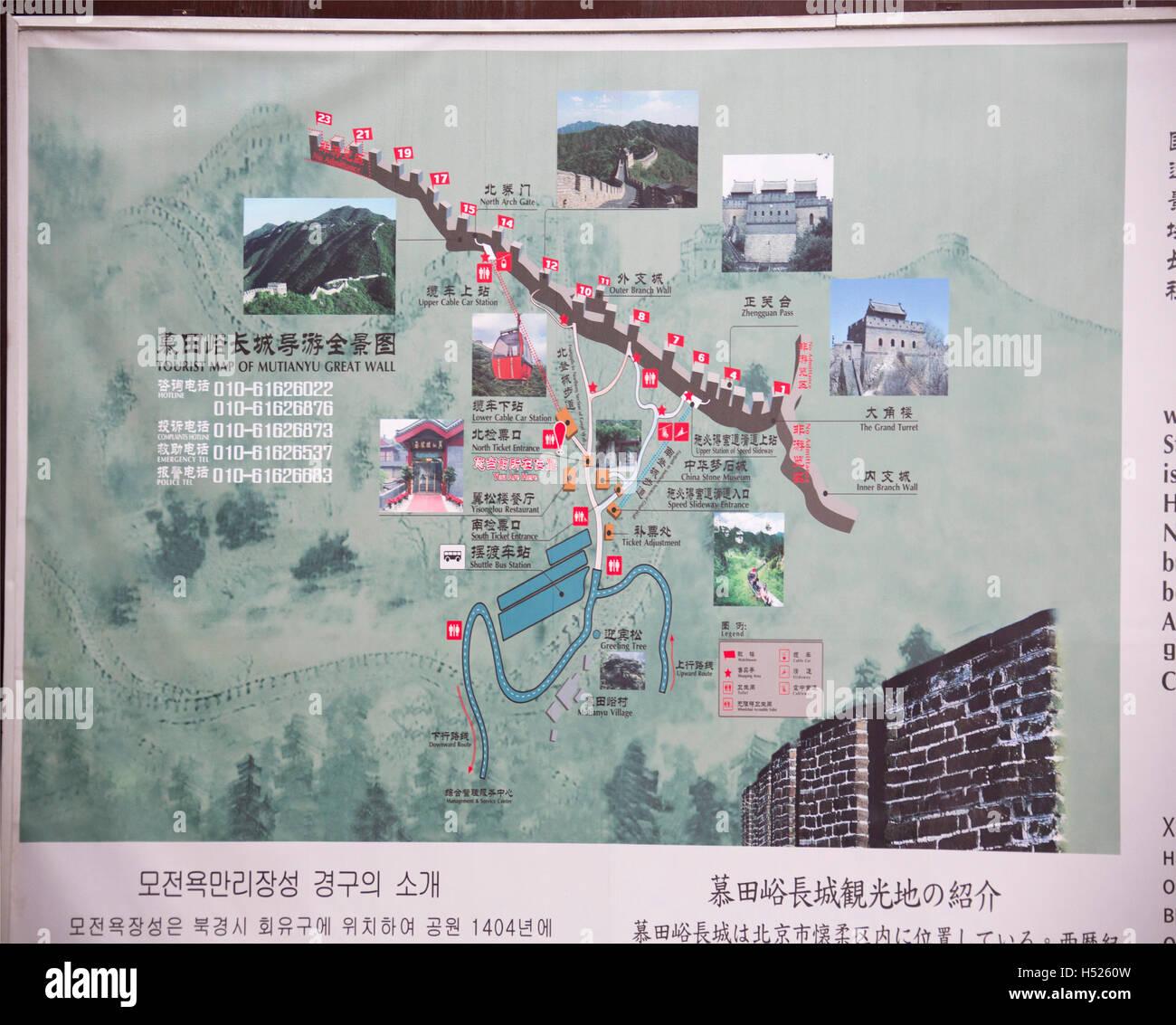 Great wall of china map signpost at mutianyu near beijing china great wall of china map signpost at mutianyu near beijing china gumiabroncs Gallery
