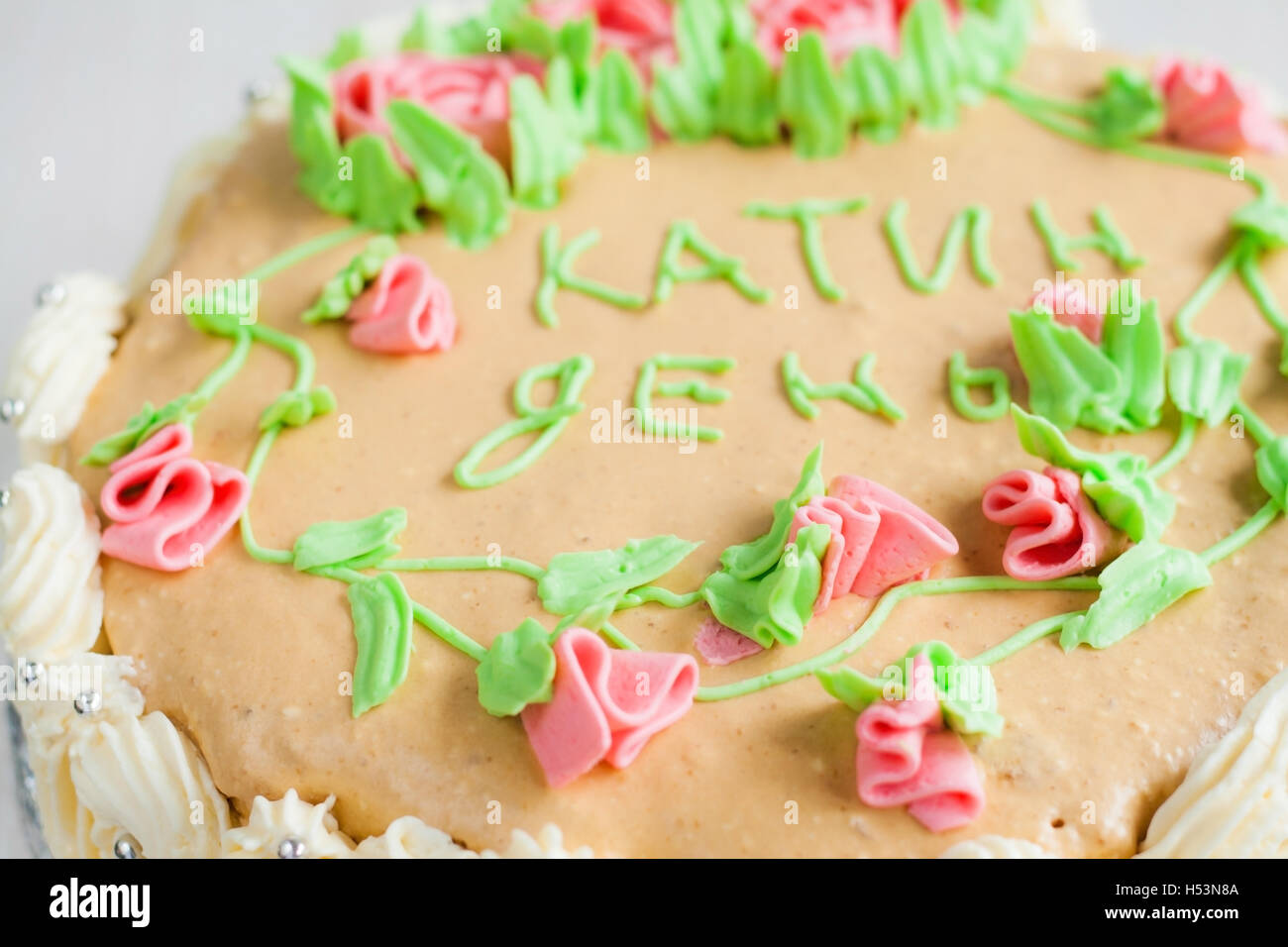Cute Wedding Cake Green Leaves Stock Photos & Cute Wedding Cake ...