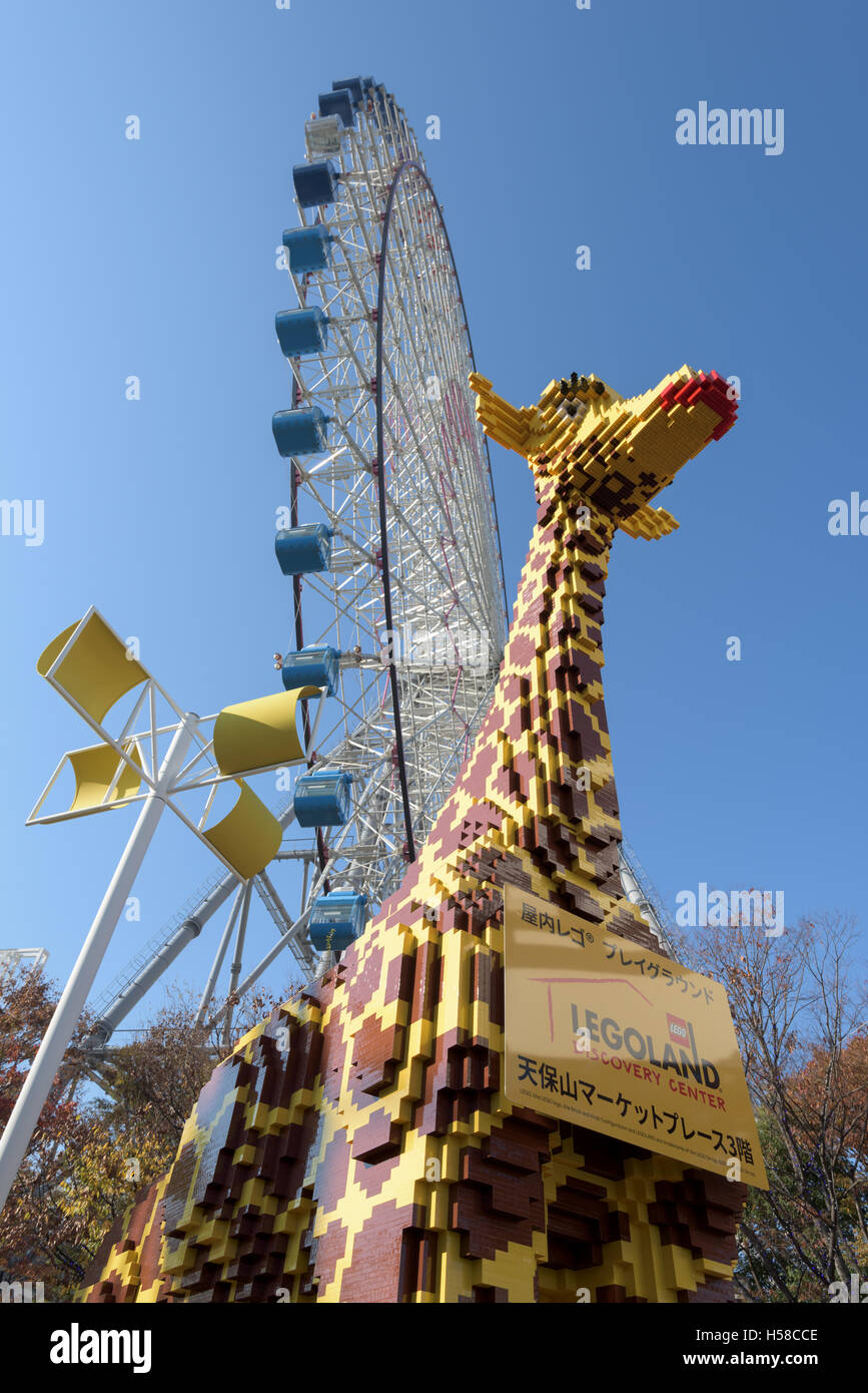 Osaka, Japan – November 30 2015: Redhorse Osaka Wheel in Expocity and LEGOLAND Discovery Center in  Osaka.  Featuring Stock Photo