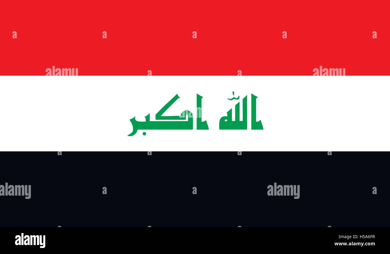 Irak flag image - Stock Image