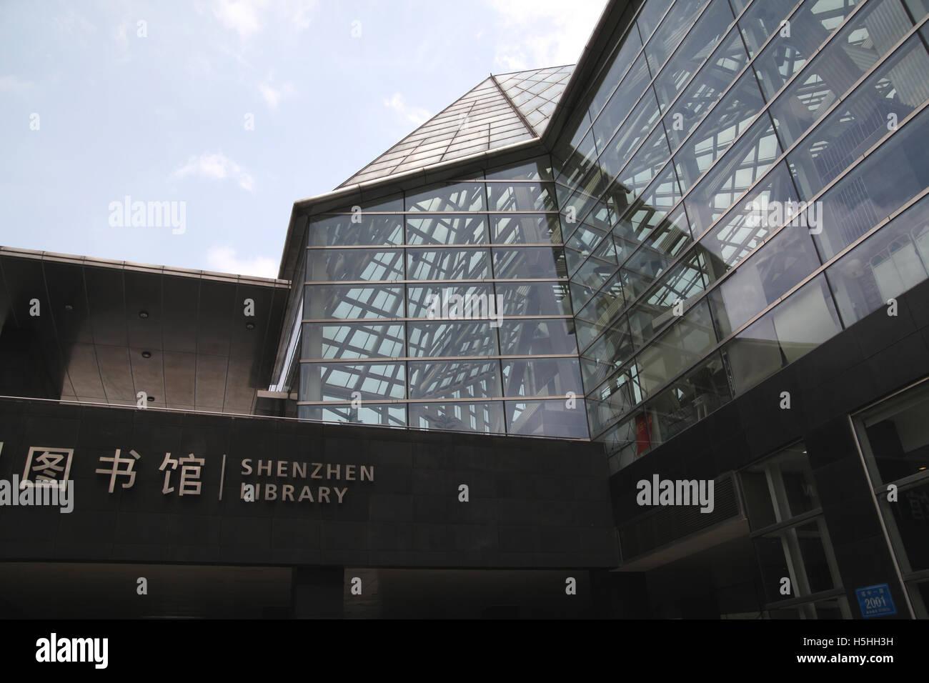 The entrance and glass walls of the Shenzhen Library designed by Arata Isozaki. Shenzhen, China. 05.05.2016. - Stock Image