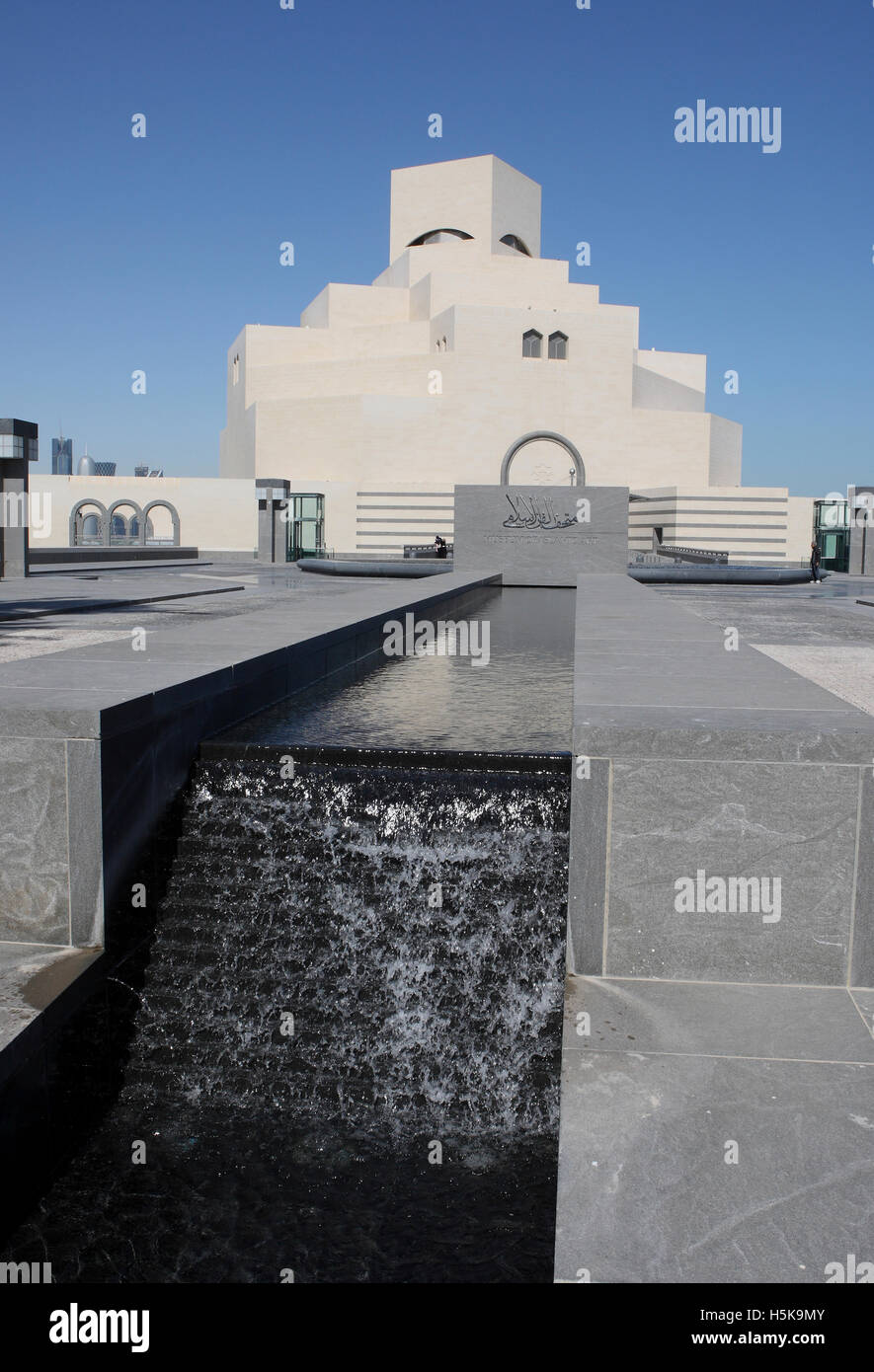 Museum of Islamic Art, MIA, Doha, Qatar, Middle East - Stock Image