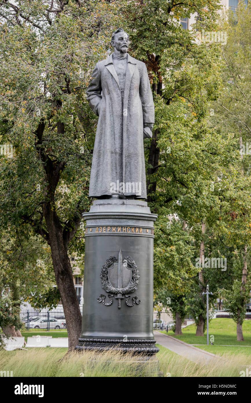 Moscow, Russia -September 09,2016: Sculpture 'Felix Dzerzhinsky' in the park Muzeon, bronze. Sculptor Ye. - Stock Image