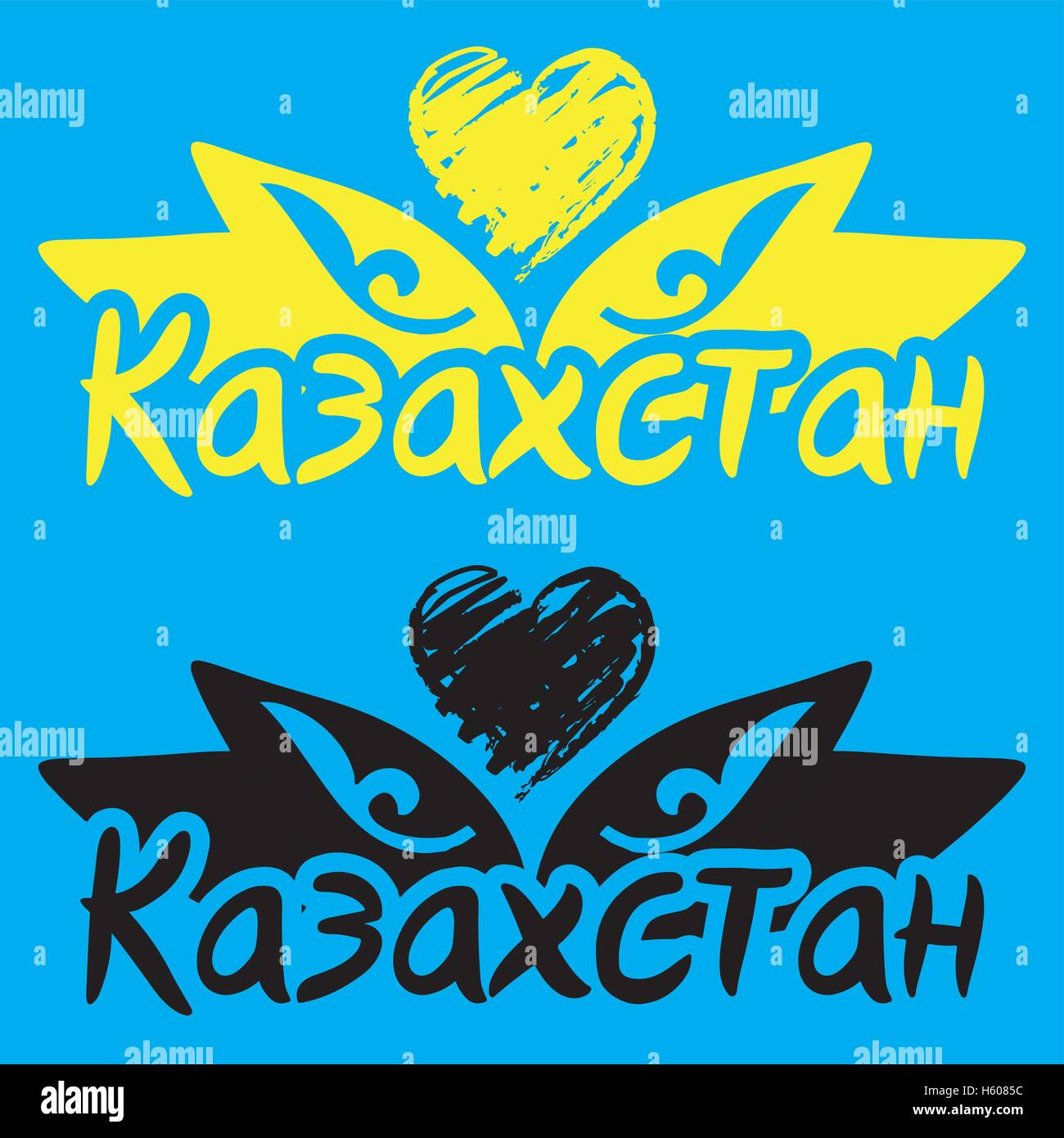 Republic of Kazakhstan logo art poster. Vector. EPS - Stock Vector
