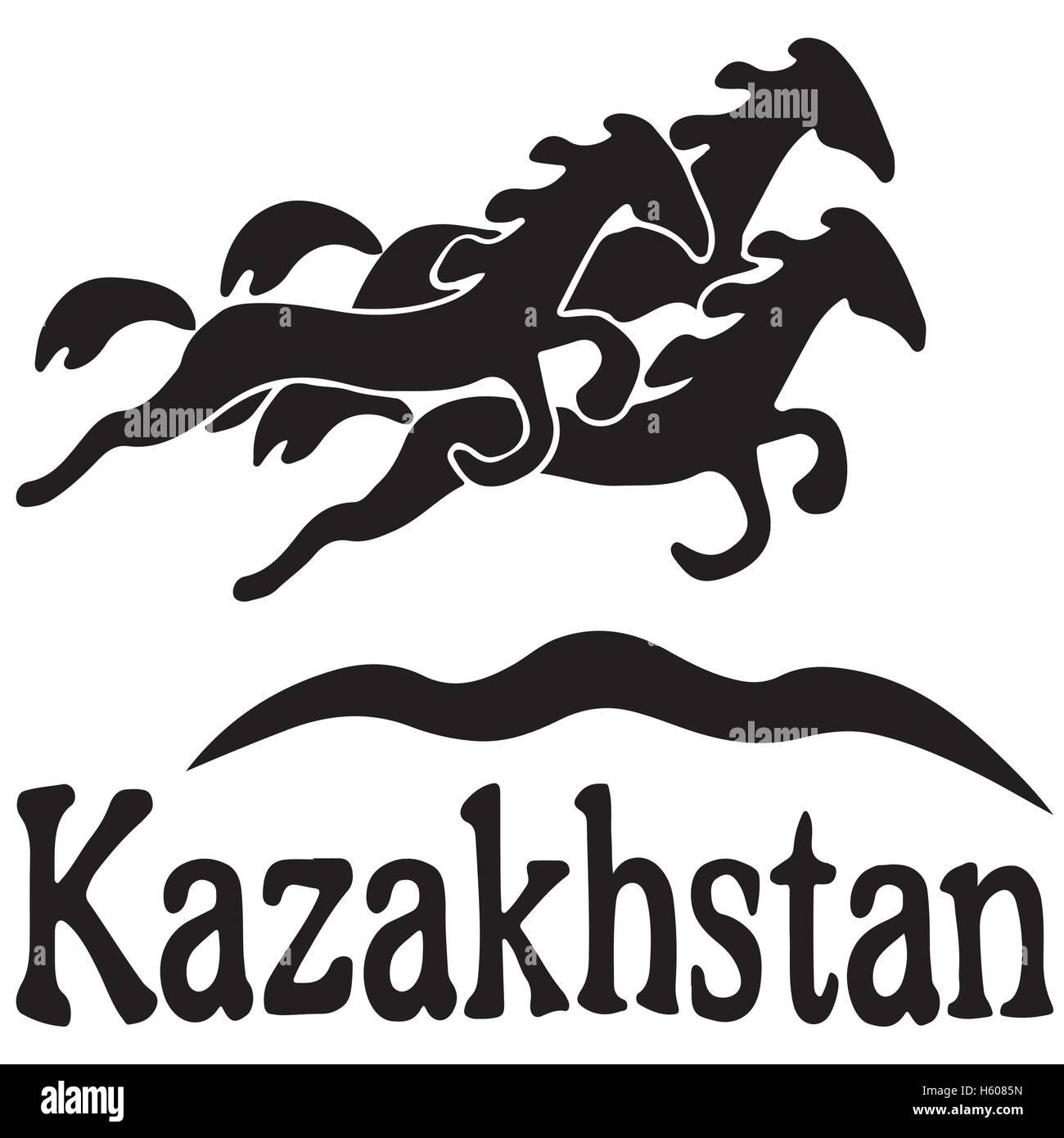 Republic of Kazakhstan logo art poster. Vector. EPS - Stock Vector