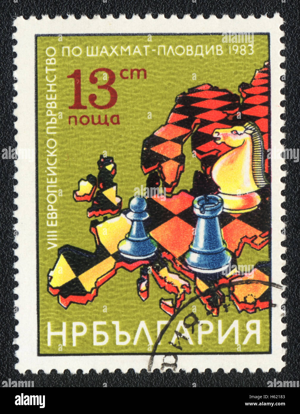 A postage stamp printed in  Bulgaria, shows  VIII European chess championship in Plovdiv,  1983 - Stock Image