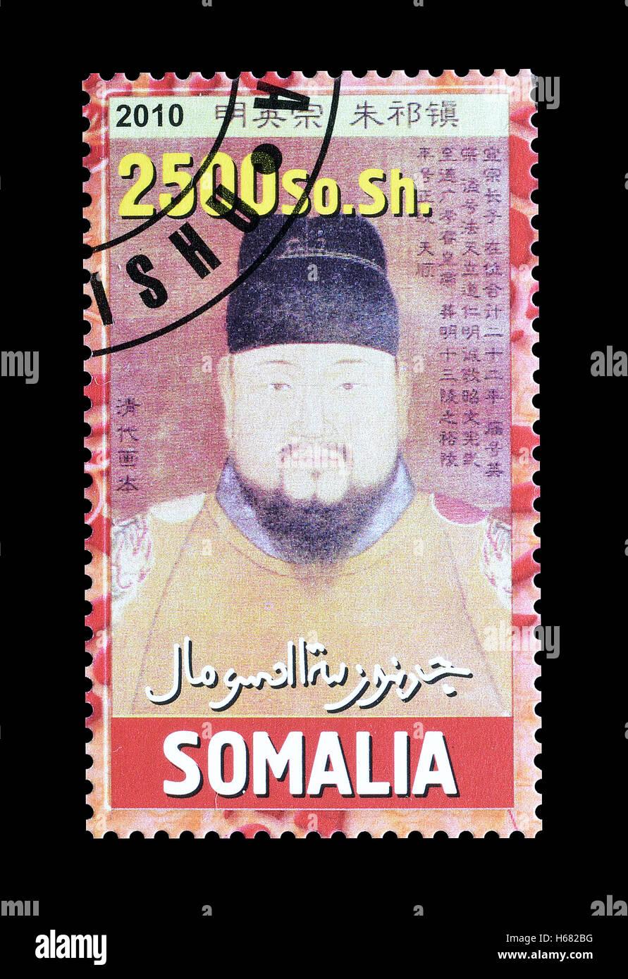 Somalia stamp 2010 - Stock Image