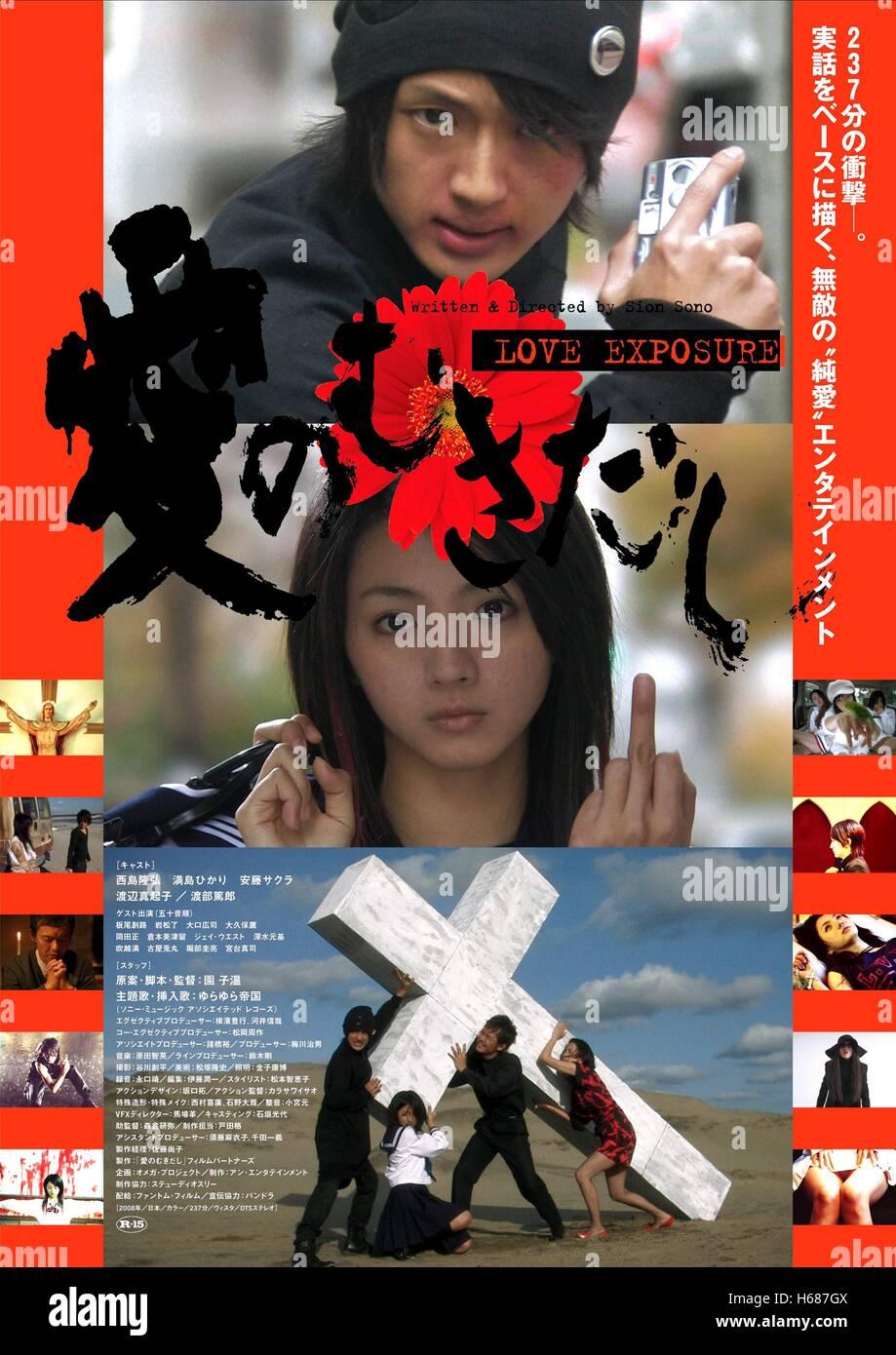 HIKARI MITSUSHIMA & TAKAHIRO NISHIJIMA POSTER LOVE EXPOSURE; AI NO MUKIDASHI (2008) - Stock Image